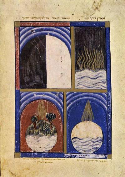 The Sarajevo Haggadah, The Creation, f. 1v