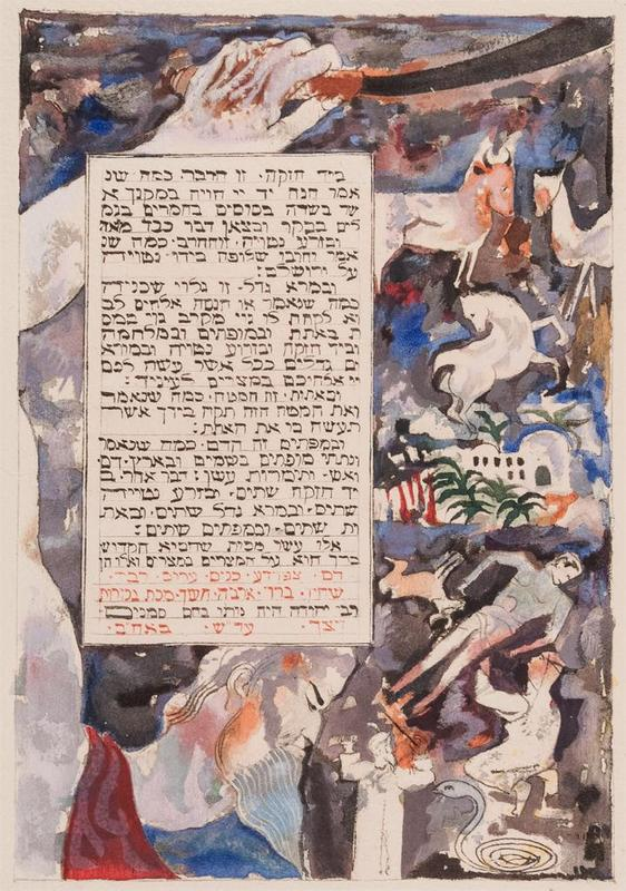 Haggadah for Passover, The Ten Plagues, p. 52