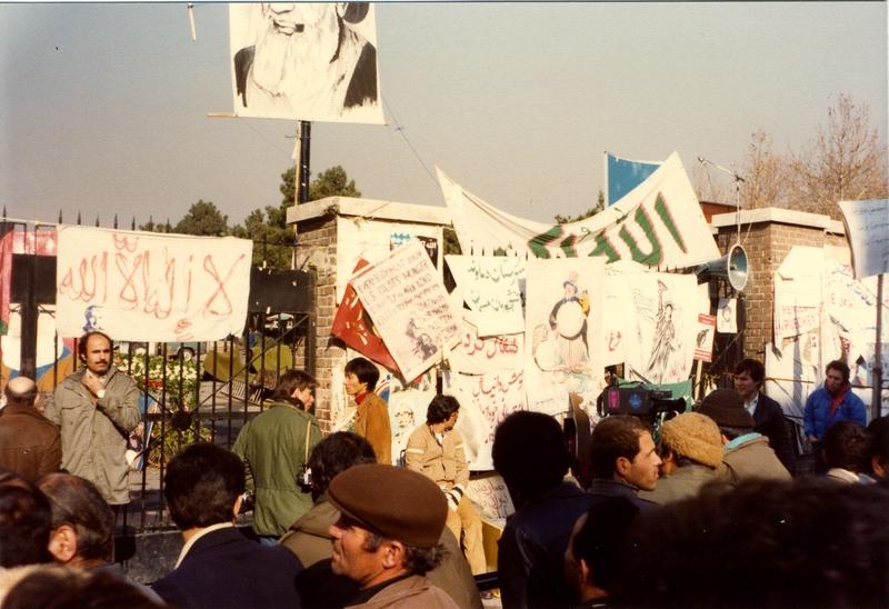 Photograph taken during Thorne's 1979 trip to Iran.