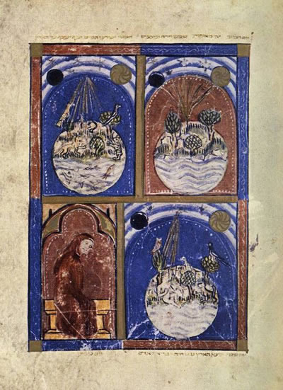 The Sarajevo Haggadah, The Creation, f. 2r