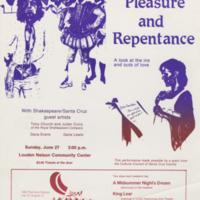 Summer 1982 season poster