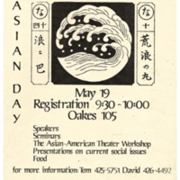 Asian Day poster. Circa 1980s