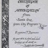 sc green city program.jpg