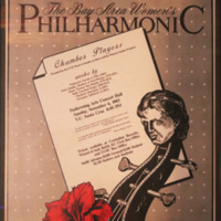 Poster for a concert produced for the Bay Area Women's Philharmonic Chamber Group as a Women's Studies Senior Project in 1983.