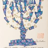 Haggadah for Passover, Illuminated frontispiece