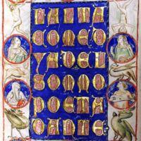 Codex Altonensis, Title Page