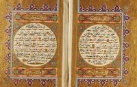 Rubricated Arabic writing