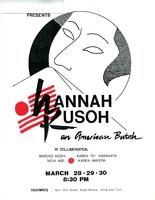 Hannah Kusoh Flyer