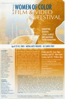 2005 Women of Color Film Festival Poster
